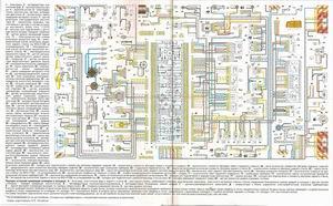 Схема зажигания ваз 21093 карбюратор фото 524