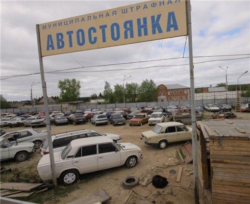 Авто машины отправляются на аукцион